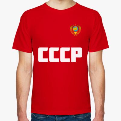 Футболка Сборная СССР