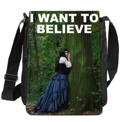 Сумка-планшет I want to believe
