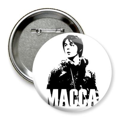 Значок 75мм  The Beatles -Paul Macca