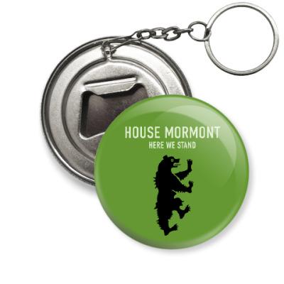 Брелок-открывашка House Mormont