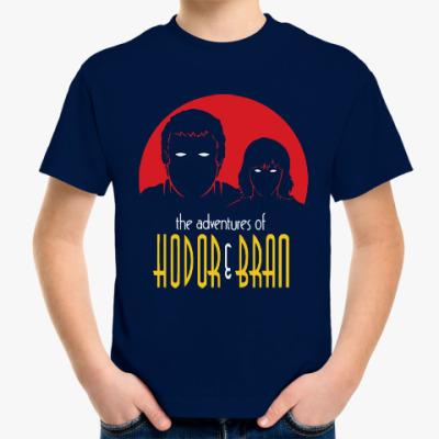 Детская футболка Hodor & Bran