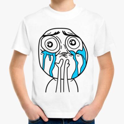 Детская футболка Неимоверное счастье