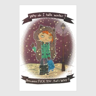 Постер Fuck Winter