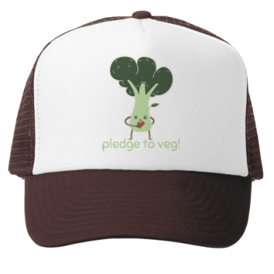 Pledge to Veg
