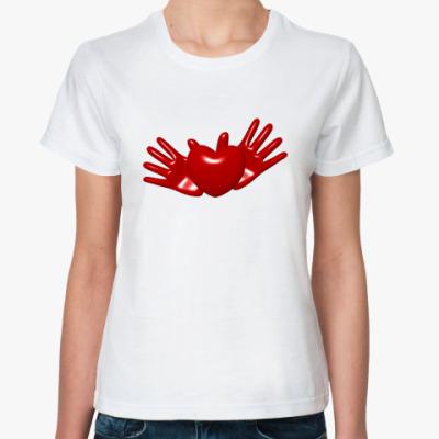 Классическая футболка Сердце в руках