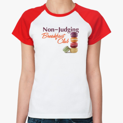 Женская футболка реглан Non-Judging Breakfast Club
