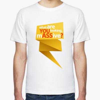 Футболка  футболка YOU ASS?