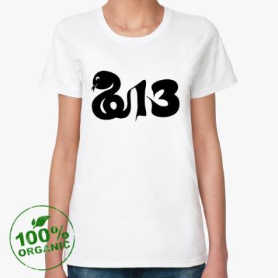 Женская футболка из органик-хлопка Новогодний принт Змея-2013 год