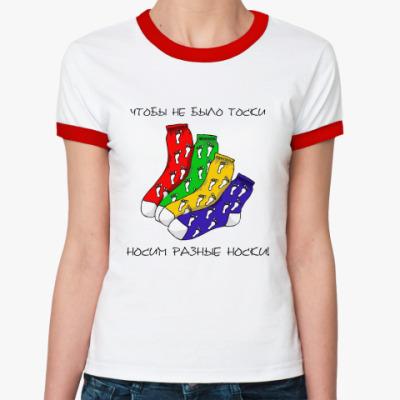 Женская футболка Ringer-T Волшебнице: Носки