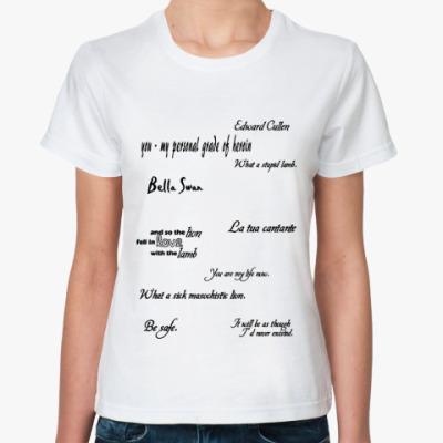 Классическая футболка двухсторонняя
