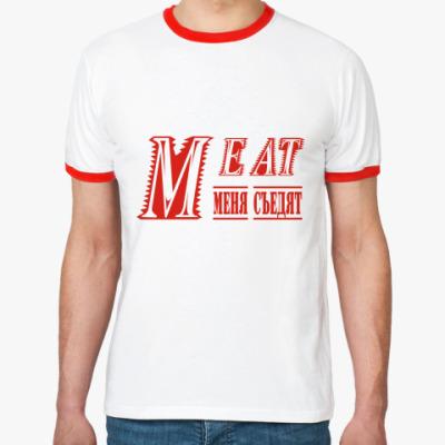 Футболка Ringer-T Meat