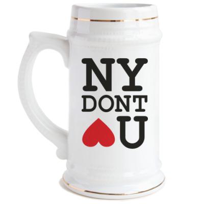 Пивная кружка NEW YORK
