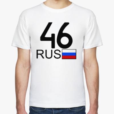 Футболка 46 RUS (A777AA)
