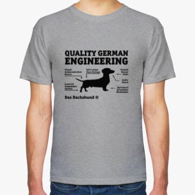 Футболка Quality German Engineering Das Dachshund