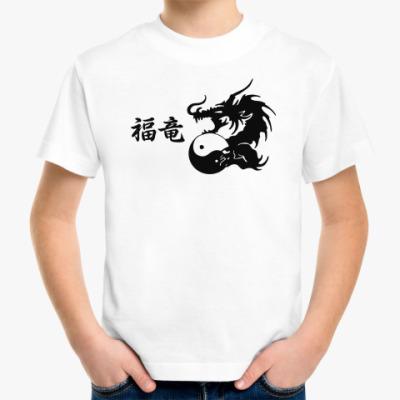 Детская футболка Дракон приносящий счастье