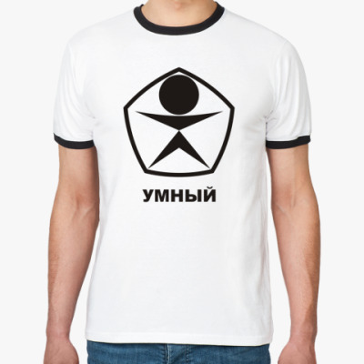 Футболка Ringer-T Умный