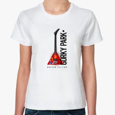 Классическая футболка Парк Горького