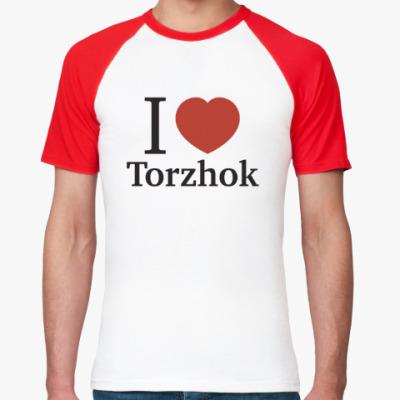 Футболка реглан Я люблю Торжок