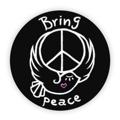 Костер (подставка под кружку) Приносите мир