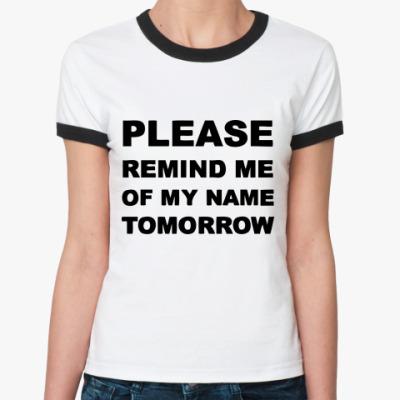Женская футболка Ringer-T Please remind me of my name