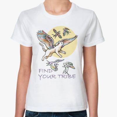 Классическая футболка Найди свою стаю