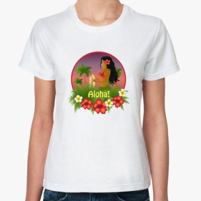 Классическая футболка  Aloha!