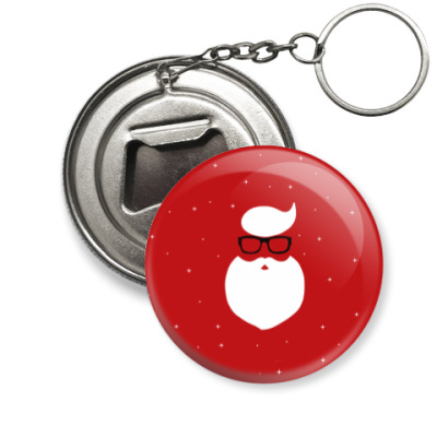 Брелок-открывашка Санта хипстер