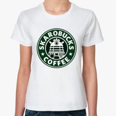 Классическая футболка SKAROBUCKS
