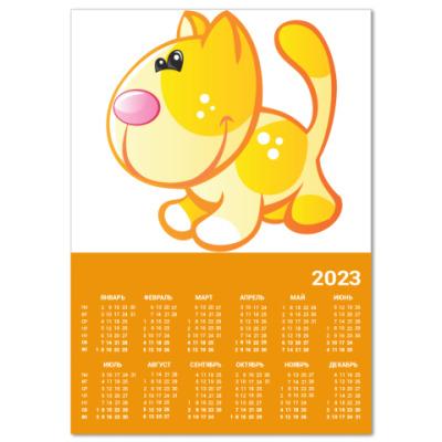 Календарь Рыжий кот приносит счастье