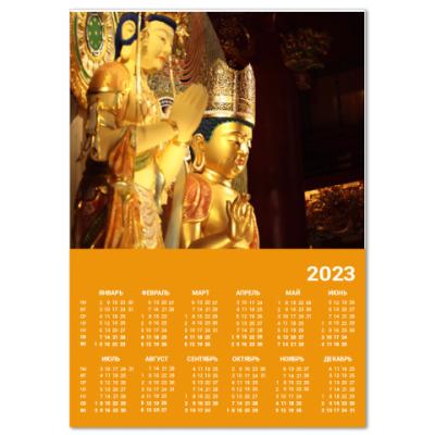 Календарь Золотой Будда