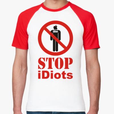 Футболка реглан Stop iDiots