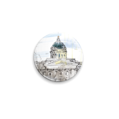 Значок 25мм Казанский собор