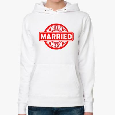 Женская толстовка худи Just Married