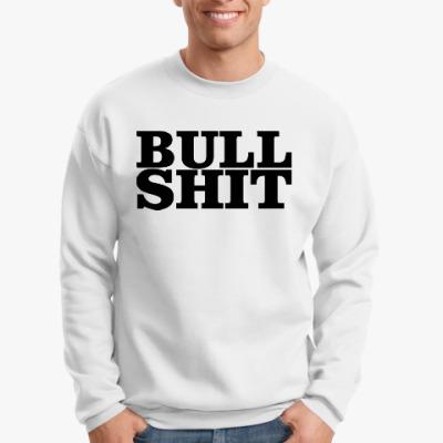 Свитшот BullShit
