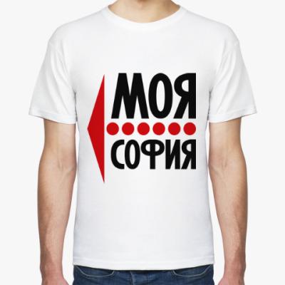 Футболка Моя София