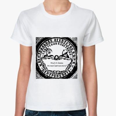 Классическая футболка Речь Ленина