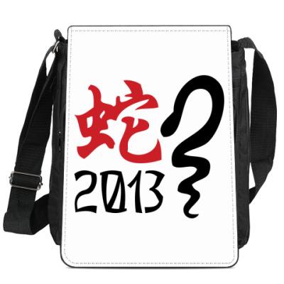 Сумка-планшет Новогодний принт Змея-2013 год