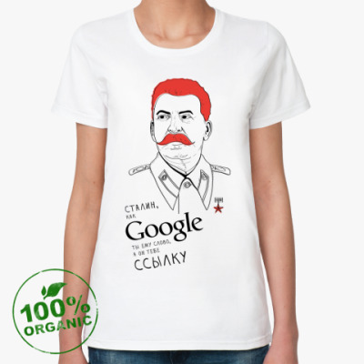 Женская футболка из органик-хлопка Сталин