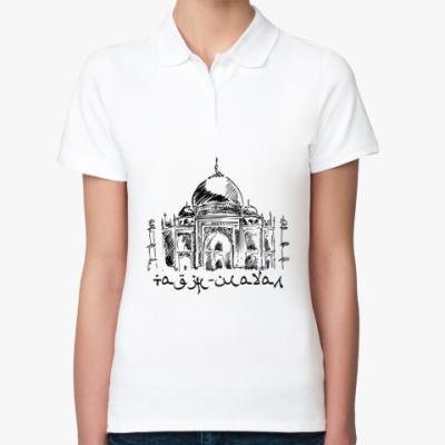 Женская рубашка поло Тадж-Махал. Индия.