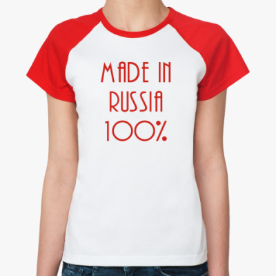 Женская футболка реглан 100%