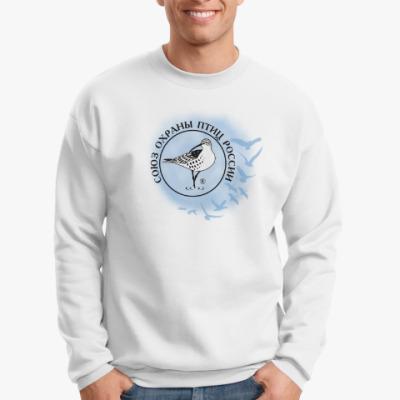 Свитшот Союз охраны птиц России. Лого