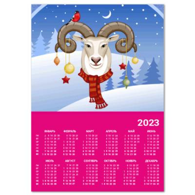 Календарь Бараном