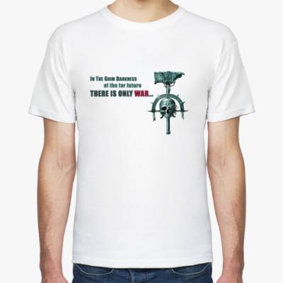 Футболка  футболка Only War