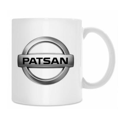 patsan
