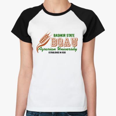 Женская футболка реглан БГАУ