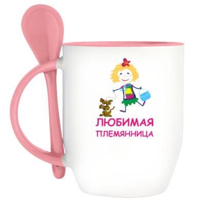Кружка с ложкой Для любимой племянницы