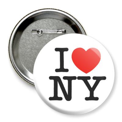 Значок 75мм I Love New York