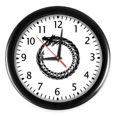 Настенные часы Уроборос