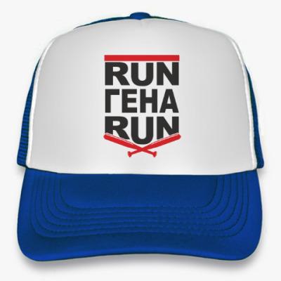 Кепка-тракер Run Гена run