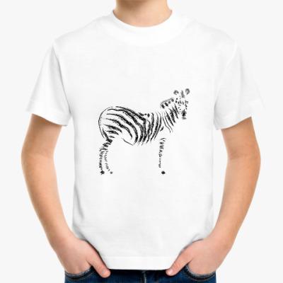 Детская футболка зебра